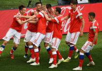 Россия победила Египет в матче ЧМ-2018: онлайн-трансляция