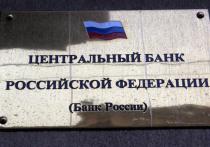 """Тело 40-летней сотрудницы компании """"Росинкас"""" с огнестрельным ранением в голову было обнаружено в одном из зданий Центробанка в Москве"""