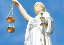 В Краснодарском краевом суде открыт  конкурс на вакантную должность