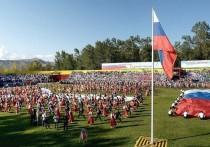 Более 70 % граждан Тувы положительно оценивают состояние межнациональных отношений