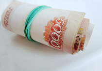Названа минимальная зарплата для причисления к среднему классу в Пскове