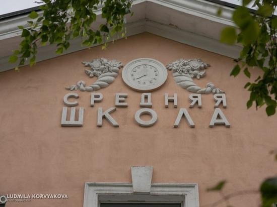 Труднодоступное среднее: в Петрозаводске не хватает мест в старших классах