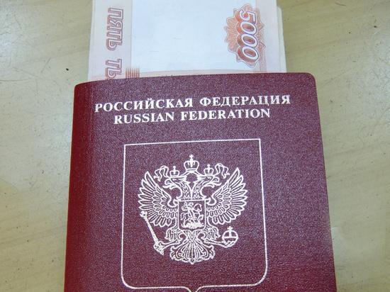 Оформление загранпаспорта обойдется в 5 тысяч рублей: почему так дорого