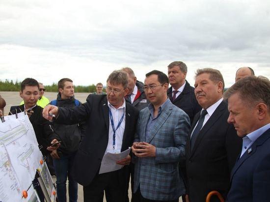 Нерюнгринский водоканал оценили в 42 млн.
