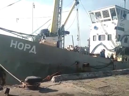 Капитану судна «Норд» разрешили сбежать в Крым: он не хочет