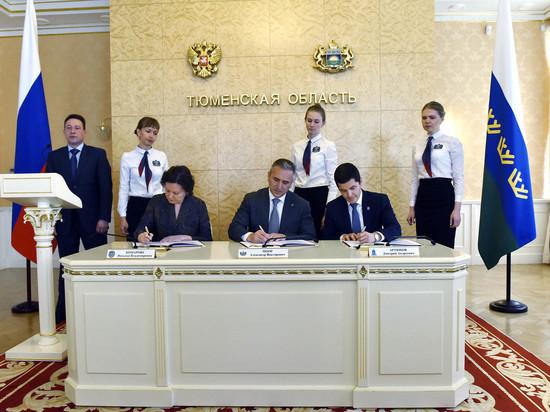 Руководители тюменской «матрёшки» продлили договор между регионами до 2025 года