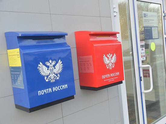 В Самаре открылись передвижная почта и фотобудка
