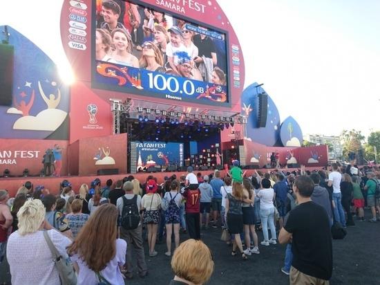 Стала известна программа Фестиваля болельщиков ЧМ-2018 в Самаре на 19 июня