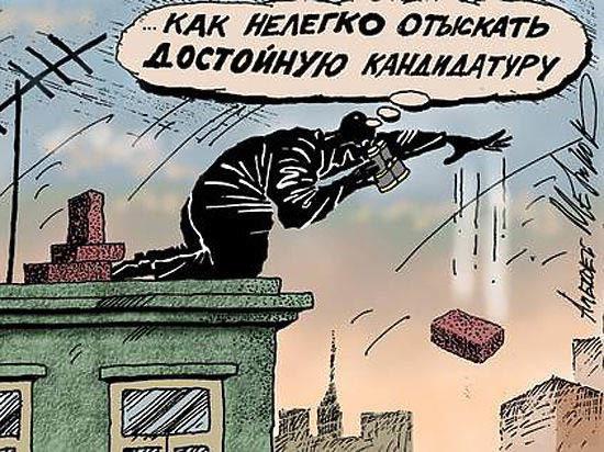 Радаев отправил в отставку  ещё одного министра
