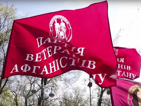 В Киеве «афганцы» подрались и пошли на штурм Верховной Рады