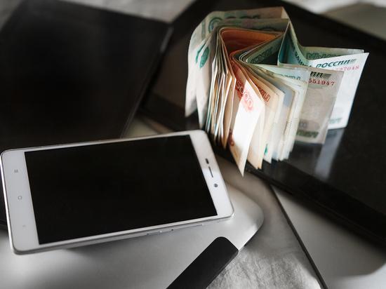 Названа минимальная заработная плата для причисления ксреднему классу в РФ