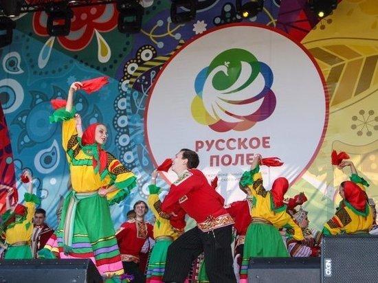 Костромичей пригласили на фестиваль славянского искусства «Русское поле» в Москву