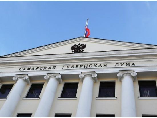 Депутаты Самарской губдумы выступили против повышения пенсионного возраста