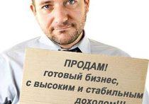Ларек с шаурмой, элеватор, кирпичный завод  - бизнес, от которого оренбургские предприниматели избавляются