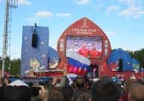 Фан-зона Екатеринбурга привлекает концертами звезд, едой и безопасностью