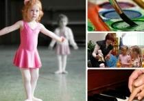 Эстетическое образование в Тверской области должно быть бесплатным