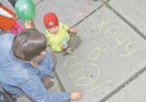 Как  жители Краснодарского края проходят долгую дорогу в детсад