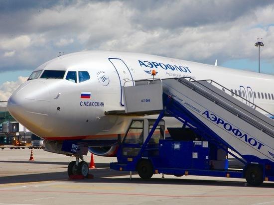 Аэрофлот признан лучшей международной авиакомпанией в Европе