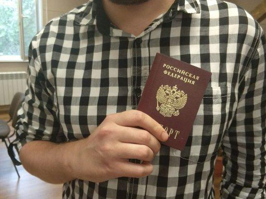 Сотни иностранцев получили российское гражданство в Приморье