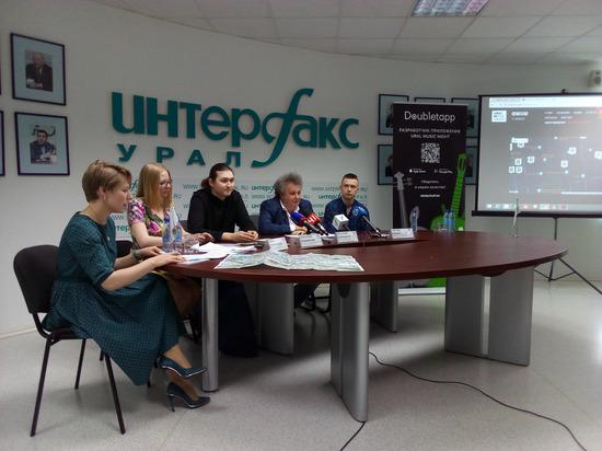 Организаторы Ural Music Night рассказали о новшествах фестиваля