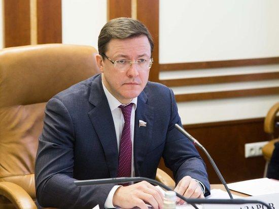 Дмитрий Азаров выдвинут кандидатом в губернаторы Самарской области от партии «Единая Россия»