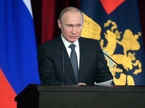 Путин может выступить со вторым за год посланием