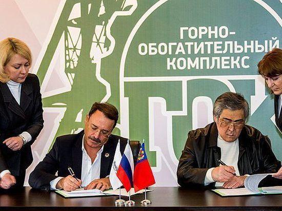 Как уберечь Россию от экологической катастрофы