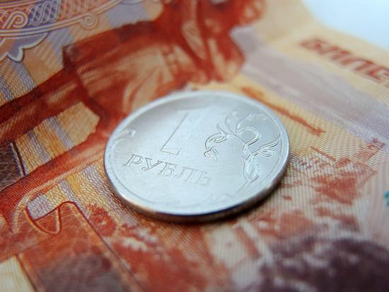 Настоящие доходы жителей Российской Федерации увеличились иупали одновременно