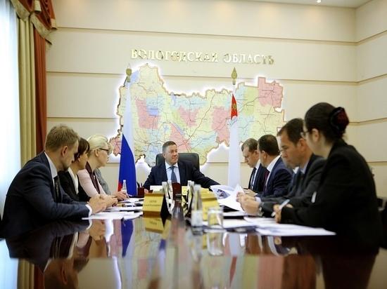 В Вологодской области рассмотрели поправки в региональное инвестиционное законодательство