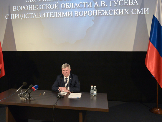Глава Воронежской области: «Мы должны бежать чуть быстрее»