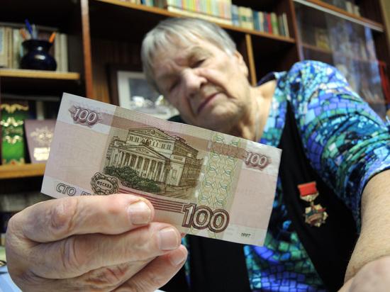 Россияне озвучили желаемый размер пенсий