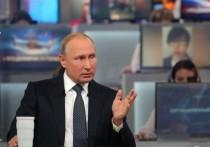 Пусть Путин услышит, пусть Путин решит