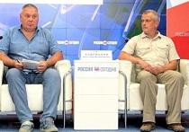 Выдохлись, но ещё дышат: крымские эксперты об участниках антирусского проекта