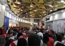 Сотни безбилетных перуанцев «атаковали» екатеринбургский ТЦ