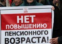 Томичи готовы выйти на митинг против повышения пенсионного возраста