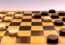 Сибирский чемпионат по русским шашкам состоится в Прокопьевске