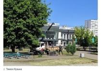 Разрушенный воронежскими вандалами памятник Горшку демонтировали