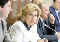 Москалькова пояснила сложность ситуации вокруг заключенных украинцев и россиян