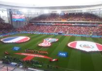 Перуанская сказка закончилась в Екатеринбурге