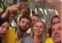 Бразильские болельщики поплатились за похабные шутки над блондинкой-москвичкой