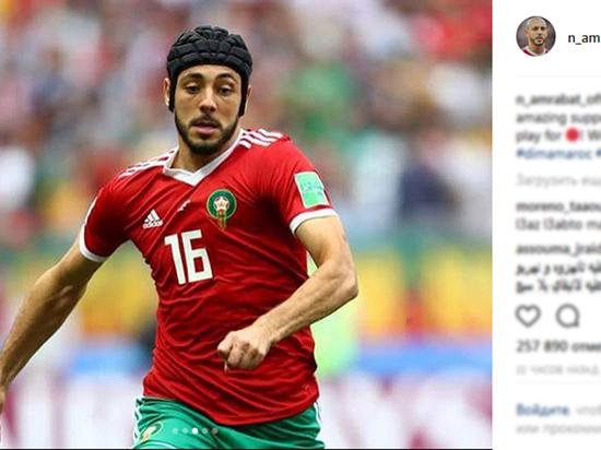 Игрок сборной Марокко сыграл с сотрясением мозга: ФИФА требует разъяснений
