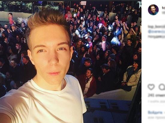 Провинциальный парень Андрей Бородин, пытаясь стать звездой, погиб в Колумбии