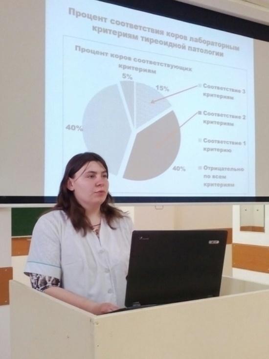 Студентка УрГАУ разработала диагностику заболеваний щитовидной железы у животных