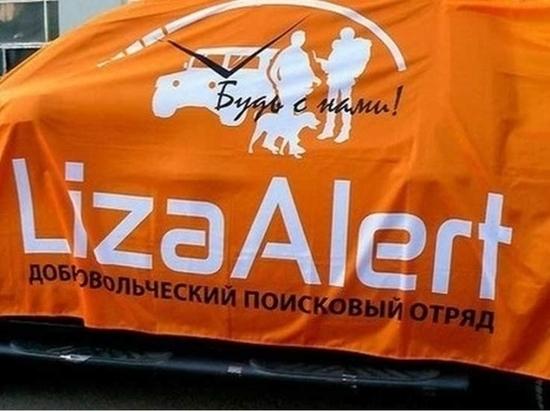 В Новокузнецке нашли пропавшего подростка