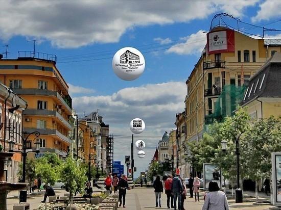 В Самаре в рамках проекта «Модерн в облаках» запустили 4-метровые гелиевые шары