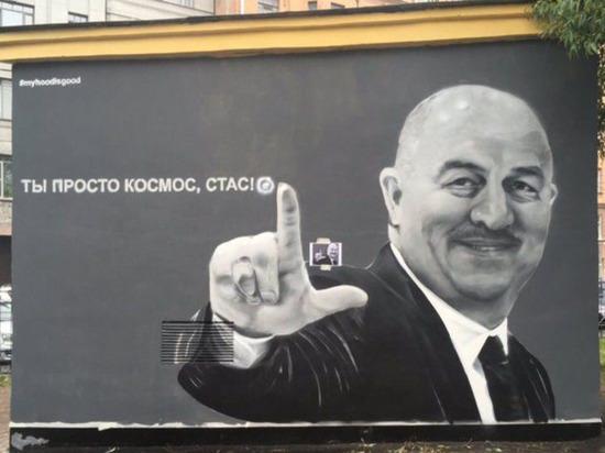 Граффити Черчесова нарисовали в Петербурге