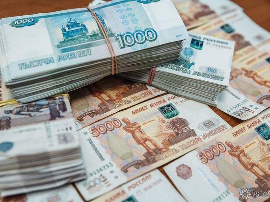 Кемеровская бизнесвумен не доплатила деньги сотрудникам