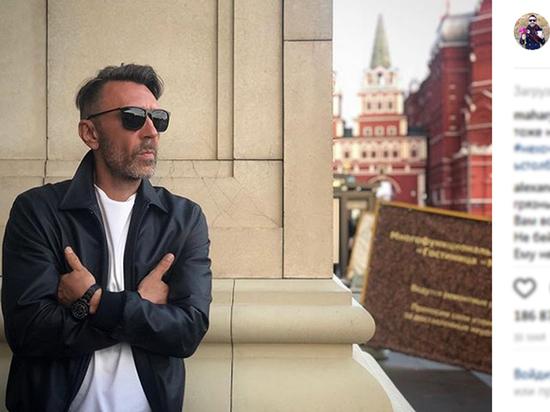 Названа причина развода Сергея Шнурова: «Застал в отеле»