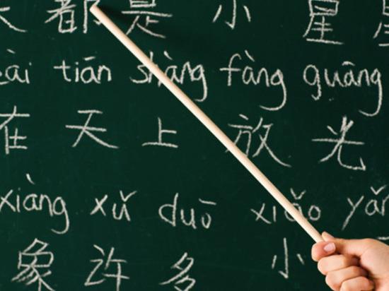 На каникулах в Калмыкии дети изучают китайский язык в университете