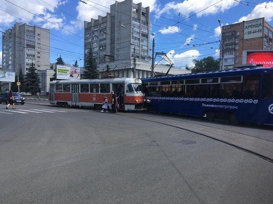 В Ульяновске столкнулись трамваи